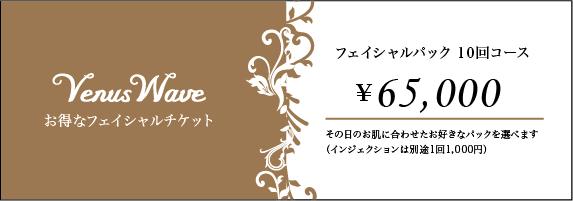 ticket10