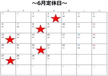 img_2085-1.jpg
